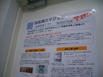 20061029kasiwa1