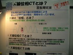 20061029kasiwa2
