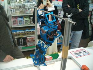 20061202akiba1