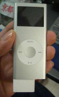 20061217nikeplus5_1