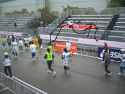 20070219marathon5